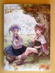 Atelier Series Official Chronicle