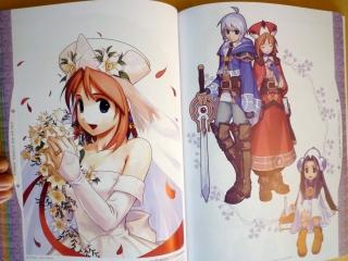 Atelier Iris: Eternal Mana 2