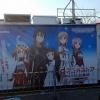 NTT Docomo Mobilfunkwagen