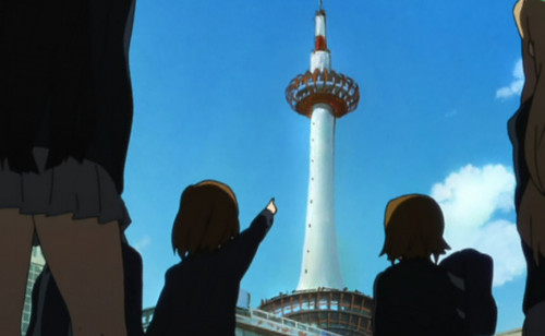 kyoto tower kon