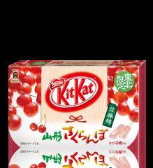 kk_yamagata-kirschen