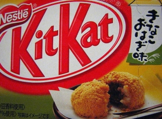 kit-kat-kinago-ohagi