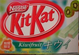 kit-kat-kiwi