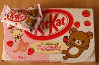 kit-kat-rilakkuma-erdbeer-milch
