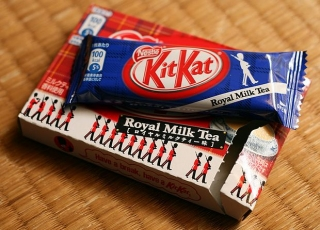 kit-kat-royal-milk-tea
