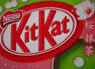 kit-kat-sakura-matcha