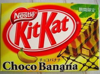 kit-kat-schoko-banane