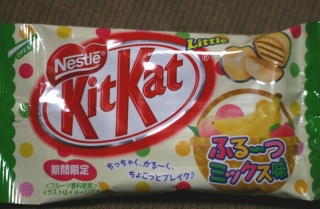 kit-kat-kleiner-fruchtmix
