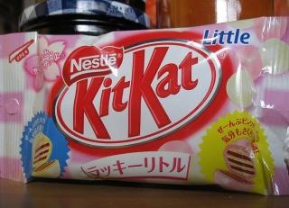 kit-kat-lucky-little