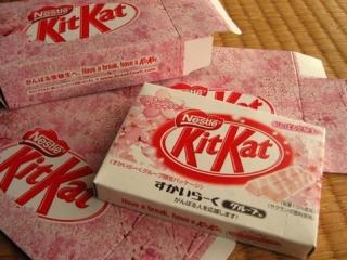 kit-kat-sakura-exam-hell-edition