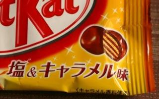 kit-kat-salz-und-karamell