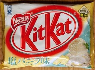 kit-kat-salzige-vanille