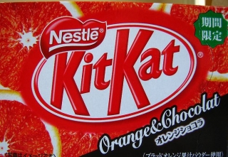 kit-kat-schoko-und-orange