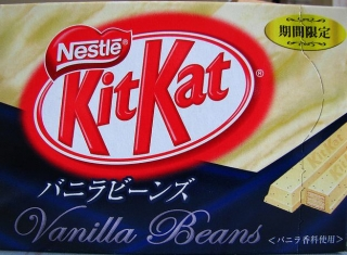 kit-kat-vanille-bohnen
