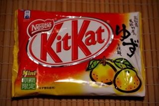 kit-kat-yuzu-zitrone