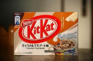 kit-kat-caramel-macchiato