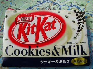 kit-kat-cookies-and-milk