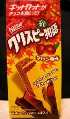 kit-kat-crispy-monogatari-maron