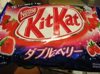 kit-kat-double-berry