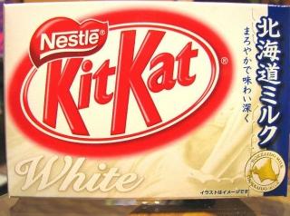 kit-kat-hokkaido-milk