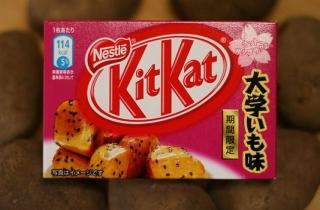 kit-kat-karamellisierte-kartoffel