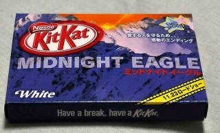 midnighteagle
