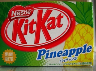 kit-kat-ananas