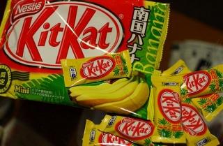 kit-kat-banane