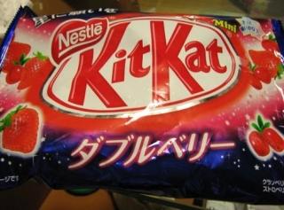 kit-kat-double-berry