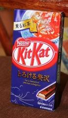 kit-kat-fragrant-black-tea