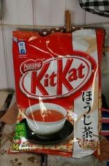 kit-kat-houji-tee
