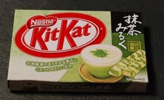 maccha-milk