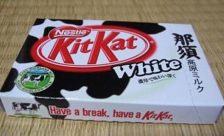 nasu-kogen-milk