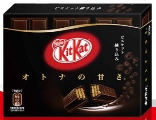 erwachsenengeschmackbittereschokolade
