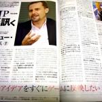 Interview der Famitsu mit Andrew House über die PS Vita