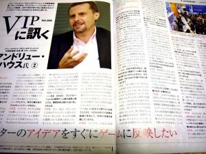 Famitsu Japanese Magazine