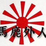 Zicherlei Gründe, weshalb man zu lange in Japan gewesen ist ༼≖ɷ≖༽