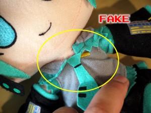 Nahaufnahme vom Fake