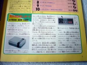 Famitsu1_04