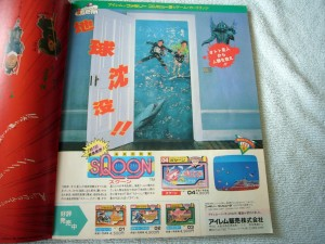 Famitsu1_07