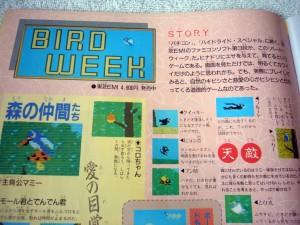 Famitsu1_09