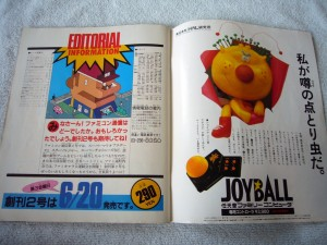 Famitsu1_13