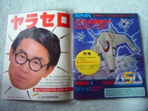 Iwata oder SNK? Das ist hier die Frage
