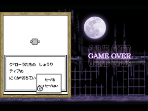 SaGa / The Final Fantasy Legend