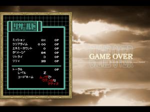 Rockman Zero 2 / Mega Man Zero 2