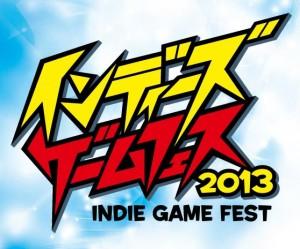 Indie Gamefest