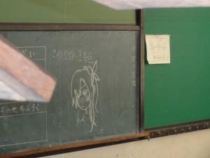 KeionSchool00026