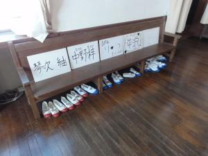 KeionSchool00038