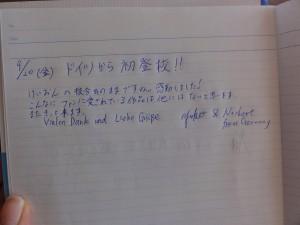KeionSchool00043