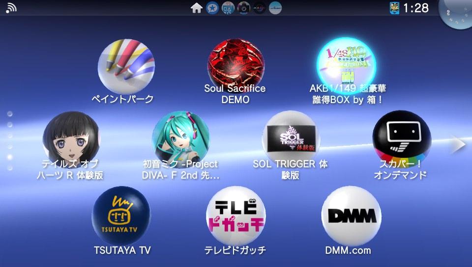 VitaTV-09